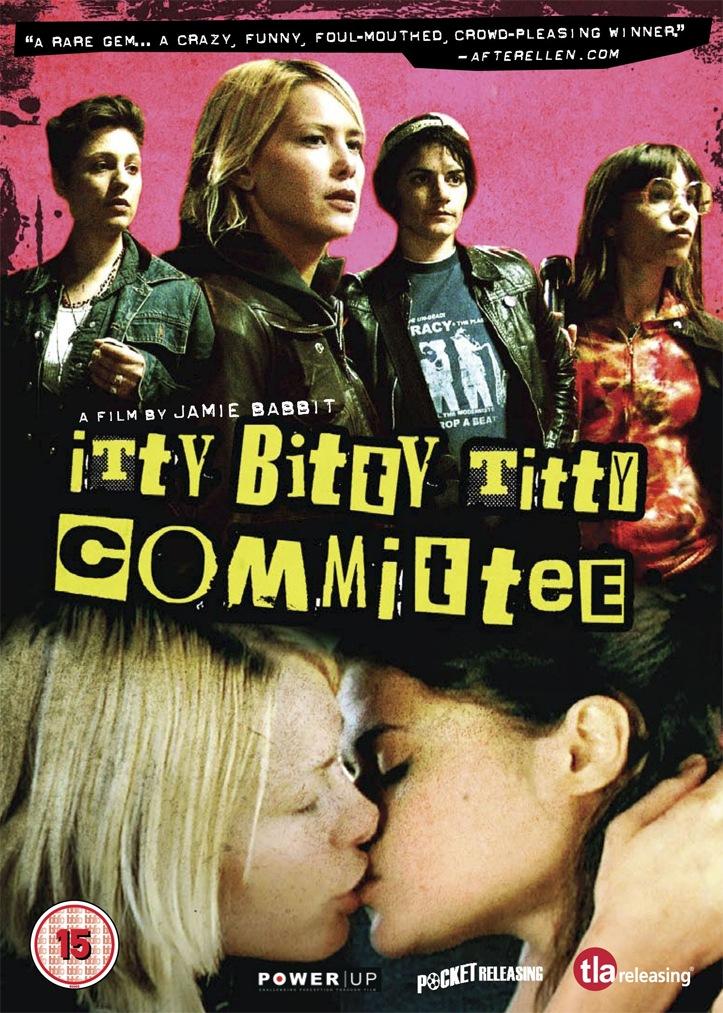 Lesbian Film Review 34
